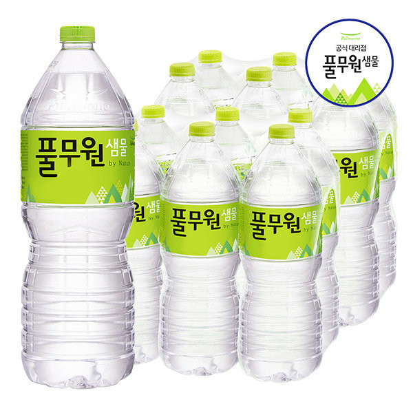 본사공식 풀무원 샘물 생수 2Lx12 무료배송