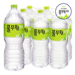 본사공식 풀무원 샘물 생수 2Lx6 무료배송