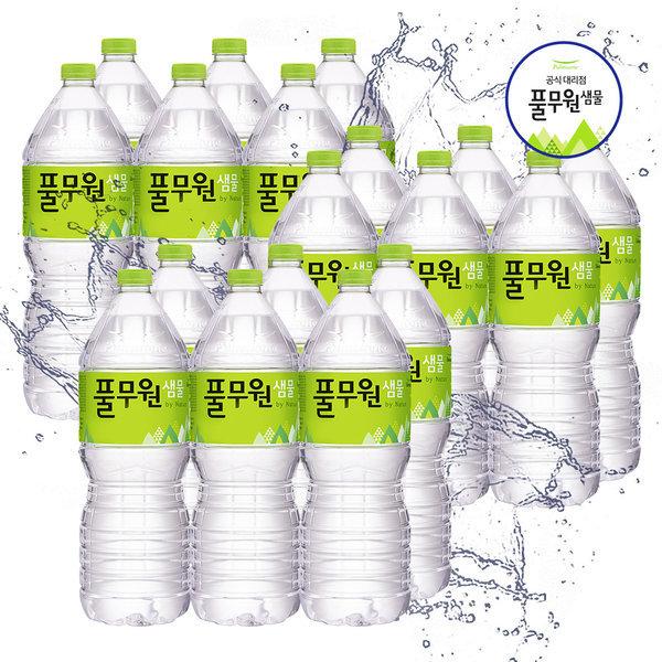 본사공식 풀무원 샘물 생수 2Lx18 무료배송
