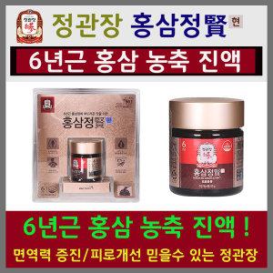 정관장 홍삼정賢 홍삼정 현 6년근 홍삼 농축진액 120g