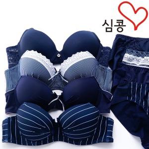 심콩/브라팬티세트/여성속옷/면/누디/8종/노와이어