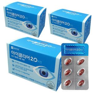 아이클리어2.0 헤마토코쿠스 루테인 30캡슐 3박스