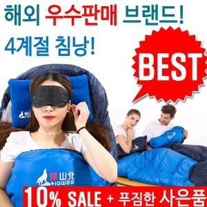 4계절 후드 실내 야외 방수 침낭 해외우수판매 브랜드