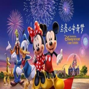 상해4일  여유만만 상해타파/디즈니랜드 1일(자유이용권 포함)