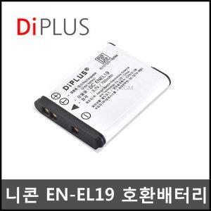 니콘 EN-EL19 배터리 충전기 쿨픽스 S2100 S33 S100