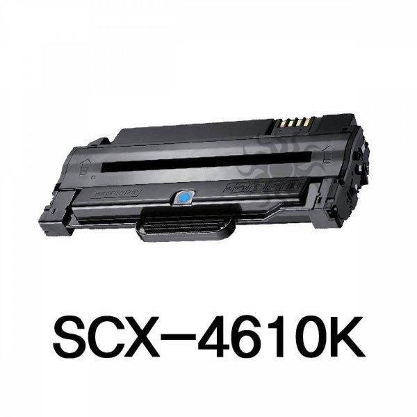 SCX-4610K 삼성 슈퍼재생토너 흑백 검정토너 삼성흑백