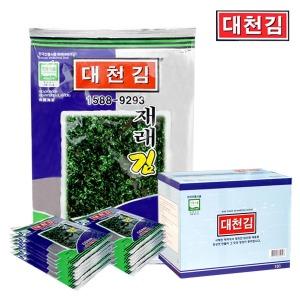 우체국 직송/대천김 재래김/파래김 25봉/35봉/10봉