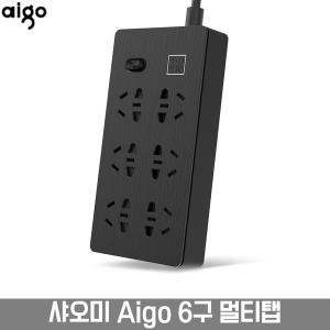 샤오미 Aigo 6구 멀티탭 /글로벌멀티 / 과전류보호