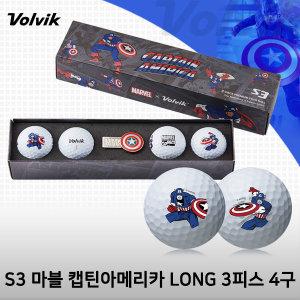 볼빅 S3 마블 캡틴아메리카 3피스 골프공 볼마커 4구