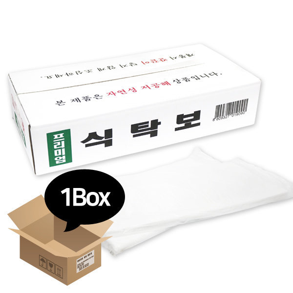 비닐식탁보/일회용식탁보/1박스/테이블보/식탁보/횟집