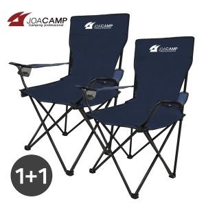1+1 캠핑의자 낚시의자 야외 간이의자 등산 캠핑용품