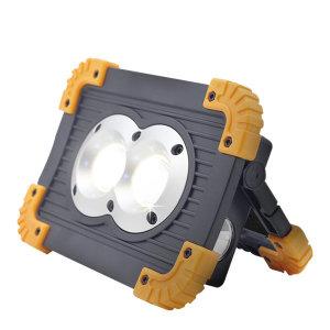 에디슨 써치라이트 차량용 비상등 충전식 랜턴 LED등/