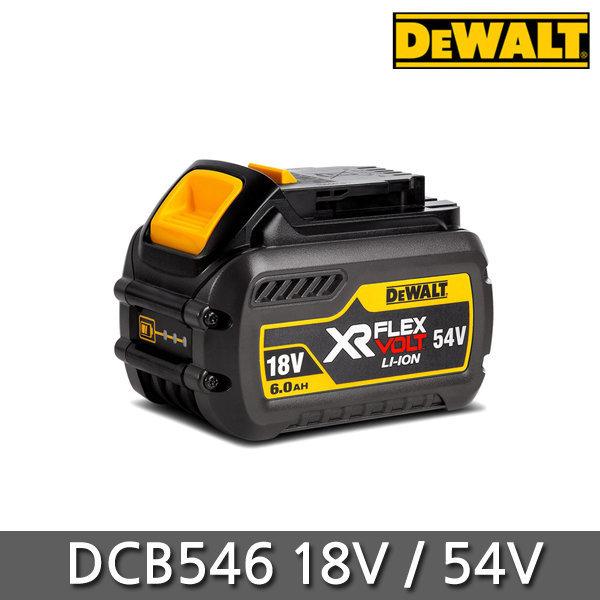디월트 DCB546 54V 18V FLEX VOLT 프리미엄 배터리