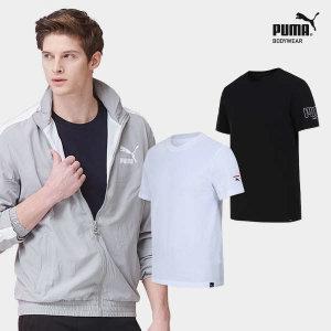 (현대Hmall) 푸마바디웨어  남/녀 공용 베이직 언더셔츠 1종 택1