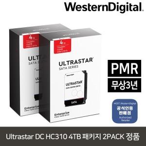 4TB UltraStar DC HC310 패키지 2PACK (4TB x 2) 8TB