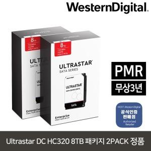 8TB UltraStar DC HC320 패키지 2PACK (8TB x 2) 16TB