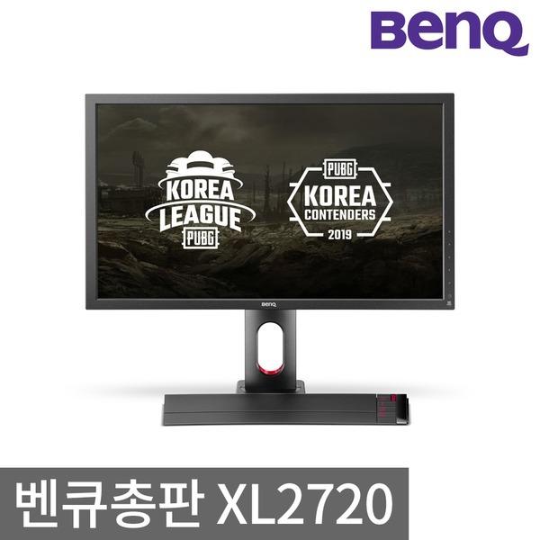 총판 ZOWIE XL2720 144Hz 무결점 27인치 게이밍모니터