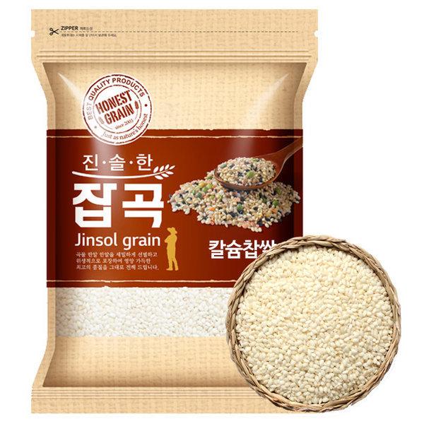 국산 칼슘찹쌀 2kg (2018년산)