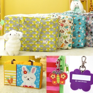 방수 낮잠이불 가방/어린이집 수건/준비물/네임스티커