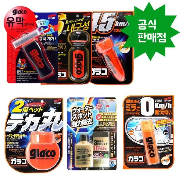 소프트99 글라코 유막제거제/발수코팅제/G47/G19/G4