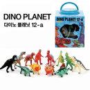 한립토이스 다이노 플래닛a/공룡 장난감/공룡 모형
