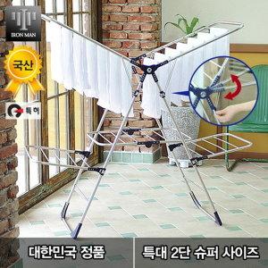 단독최저가 (무료배송)아이언맨 빨래건조대(특대2단)/괴물건조대