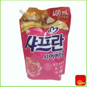 섬유유연제/샤프란/핑크/리필/2.0Lx6개/M1