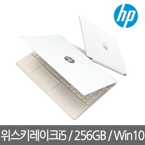 위스키레이크+Win10)HP15-cs1048TX/8th i5/IPS/MX150