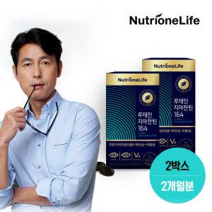 (현대Hmall) 뉴트리원  정우성 루테인지아잔틴164 (2박스/총 2개월분)