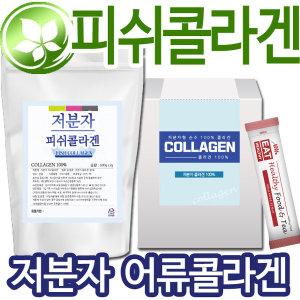 저분자 콜라겐 200g/ 콜라겐가루 어류콜라겐