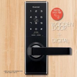 목문/목재문 전용 디지털 도어락/주키 EN750 손잡이