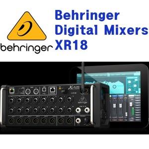 XR18/베링거/androod/ios/18채널/XR-18/디지탈 믹서