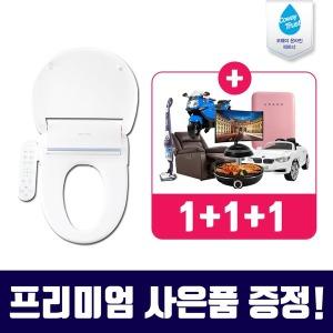 코웨이 비데 렌탈 (정수기/공기청정기/의류청정기)