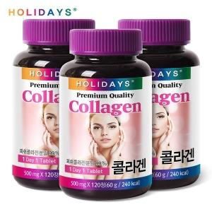 홀리데이즈 저분자피쉬콜라겐99%콜라겐 120정(4개월분)