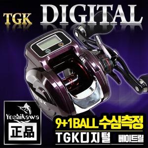 요시가와 TGK 디지털 수심측정릴 베이트릴 한치릴