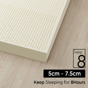 Keep8 천연라텍스 매트리스 5cm 미니싱글(속커버)