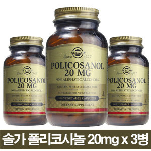솔가 폴리코사놀 20mg 100정 1+1+1(300정)
