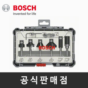 정품/트리밍 엣징 루터비트 세트 6mm 샹크 6pcs