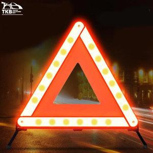 TKB 눈부신 차량용 안전 삼각대 형광 접이식