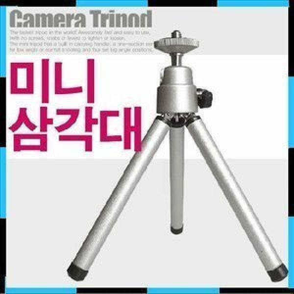 2단 미니 삼각대 여행용 휴대용 스마트폰 카메라