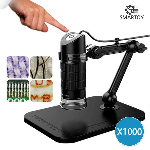 스마토이 터치식 USB 전자 디지털 현미경 1000배