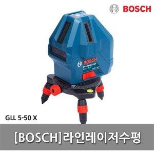 BOSCH 레이저수평/GLL5-50X/보쉬/레이저레벨기/수평