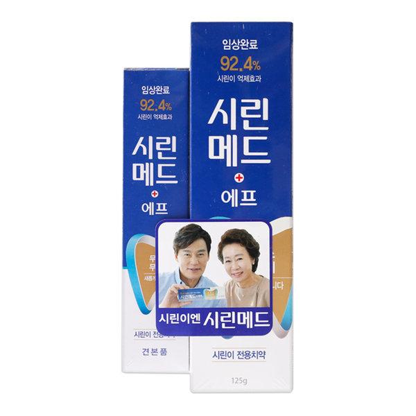 부광약품 시린메드 에프 치약 125g+30g/시린이치약