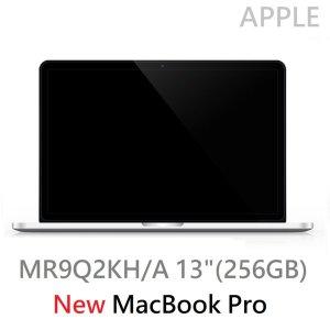 2018년형 맥북프로 13형 MR9Q2KH/A 256GB