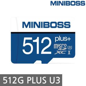 미니보스 MicroSD 512G PLUS U3 TLC SD메모리카드