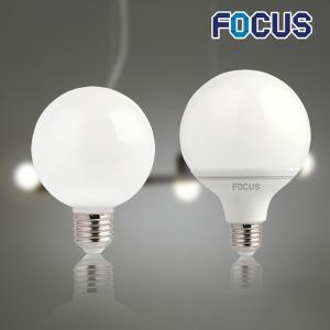 포커스 LED 볼전구 숏 롱타입 카페조명 인테리어 신광