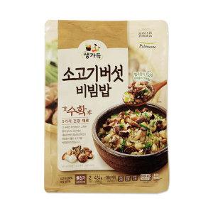 소고기버섯 비빔밥 (2인분)