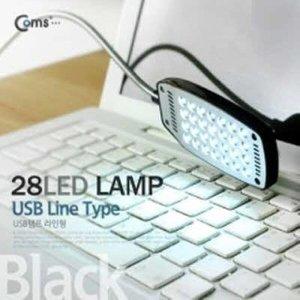 BE346 Coms USB 램프(라인형. 28LED Black) 노트북용L