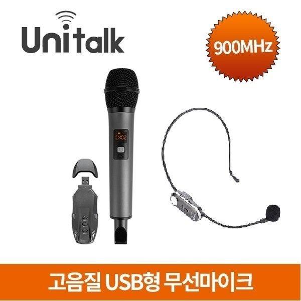 신상품/무선마이크/송수신기/USB마이크/900M/강의실/