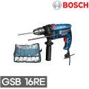 보쉬 GSB16RE 해머드릴 750W 악세사리 포함 함마드릴 전기함마드릴 전기해머드릴 GSB 16 RE